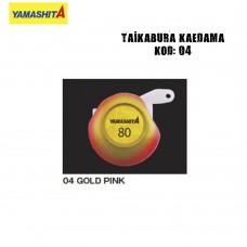 Taikabura Kaedama 80G 04